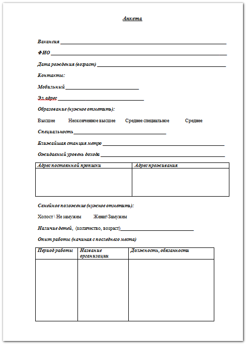 resume form This site offers 356 resume templates you can download, customize, and print for free choose from many popular resume styles, including basic, academic, business, chronological, professional, and more.